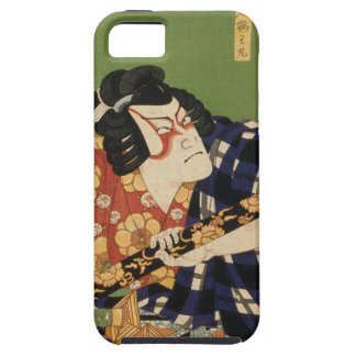 Japanese actor (#1) (Vintage Japanese print) Case For The iPhone 5