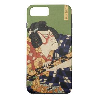 Japanese actor (#1) (Vintage Japanese print) Case-Mate iPhone Case