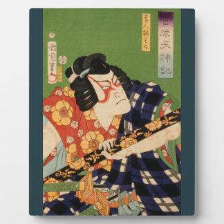 Japanese actor (#1) (Vintage Japanese print) Plaque