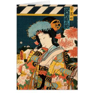 Japanese actor (#2) (Vintage Japanese print) Card
