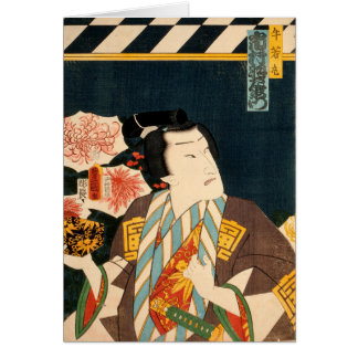 Japanese actor (#3) (Vintage Japanese print) Card