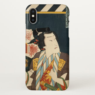 Japanese actor (#3) (Vintage Japanese print) iPhone X Case