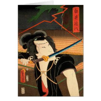 Japanese actor (#4) (Vintage Japanese print) Card
