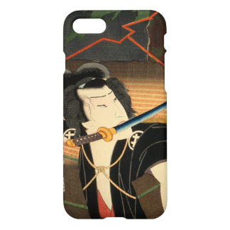 Japanese actor (#4) (Vintage Japanese print) iPhone 8/7 Case