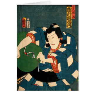 Japanese actor (#5) (Vintage Japanese print) Card