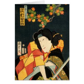 Japanese actor (#6) (Vintage Japanese print) Card