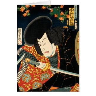 Japanese actor (#7) (Vintage Japanese print) Card