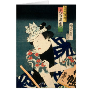 Japanese actor (#8) (Vintage Japanese print) Card