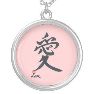 "Japanese ""Ai-Love"" kanji Necklace by Junko"