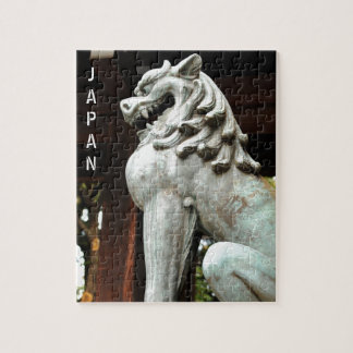 Japanese architecture in Tokyo, Japan Jigsaw Puzzle