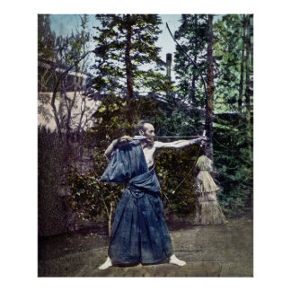 Japanese Art of Archery Samurai Vintage 弓術 Poster