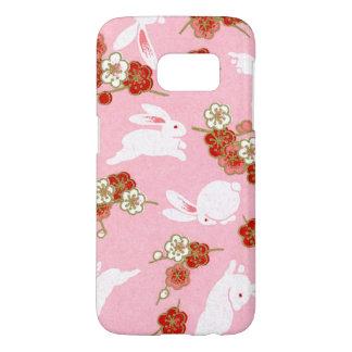 Japanese Art: Pink Sakuras & Rabbits Samsung S7 Samsung Galaxy S7 Case