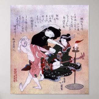 Japanese Art Print 1