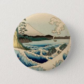Japanese Art Sea of Satta Hiroshige Print Painting 2 Inch Round Button