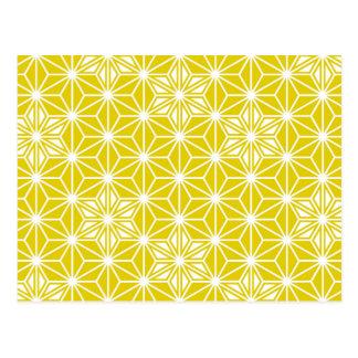 Japanese Asanoha pattern - mustard gold and white Postcard