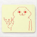 Japanese ASCII Art「ないない」 マウスパッド