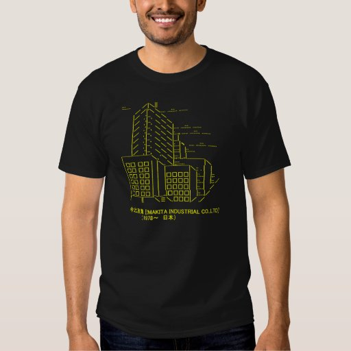 Japanese ASCII Art「今北産業」 Tshirts