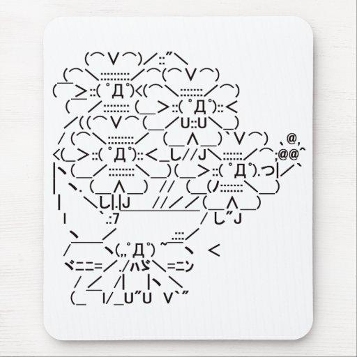 Japanese ASCII Art「花束」黒色 Mouse Pad