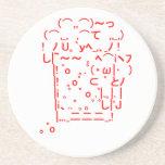 Japanese ASCII Art「beer」 ドリンクコースター
