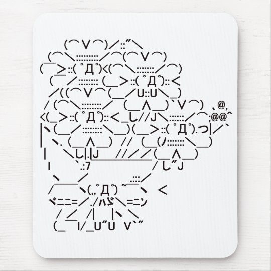 "Japanese ASCII Art ""bouquet"" black Mouse Pad"
