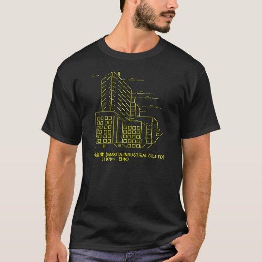 "Japanese ASCII Art ""Imakita industry"" T-Shirt"