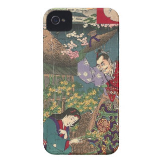 Japanese Beautiful Geisha Samurai Art Case-Mate iPhone 4 Case