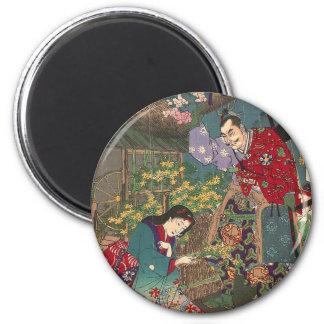 Japanese Beautiful Geisha Samurai Art Magnet