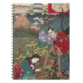Japanese Beautiful Geisha Samurai Art Notebooks