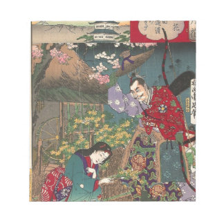 Japanese Beautiful Geisha Samurai Art Notepad