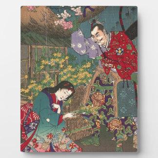 Japanese Beautiful Geisha Samurai Art Plaque