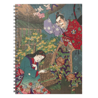 Japanese Beautiful Geisha Samurai Art Spiral Notebook