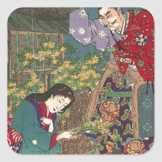 Japanese Beautiful Geisha Samurai Art Square Sticker