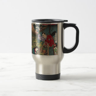 Japanese Beautiful Geisha Samurai Art Travel Mug