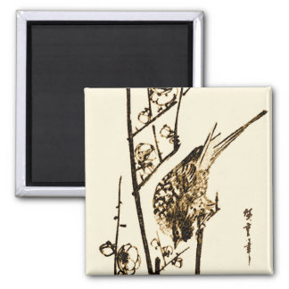 Japanese Bird on a Branch - Brown and Beige Fridge Magnets