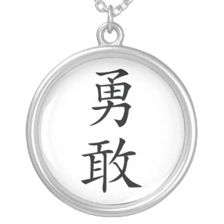 Japanese  Bravery Kanji Necklace