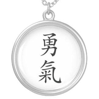 Japanese Bushido Courage Kanji Necklace