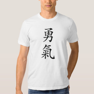 Japanese Bushido Courage Kanji T-Shirt