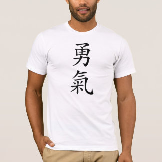 Japanese Bushido Courage Kanji T-Shirt