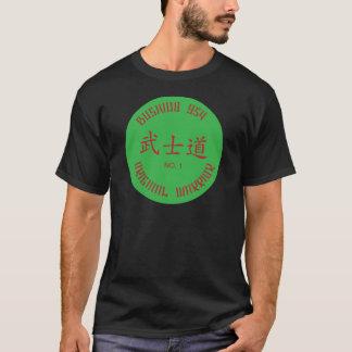 japanese bushido symbol T-Shirt