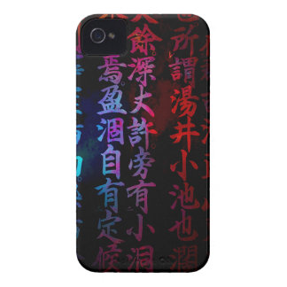 Japanese calligraphy iPhone 4 covers