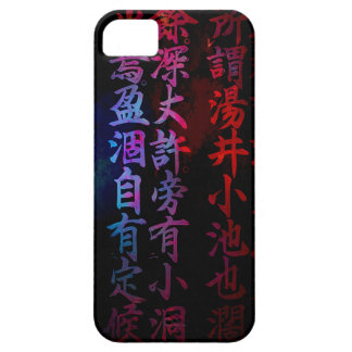 Japanese calligraphy iPhone 5 case