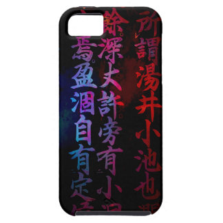 Japanese calligraphy iPhone 5 cases