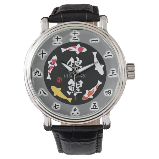 Japanese Carp (Koi or Nishikigoi) Wristwatch