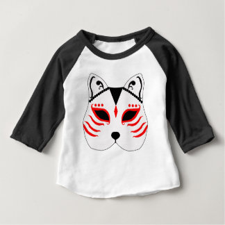 Japanese cat mask baby T-Shirt