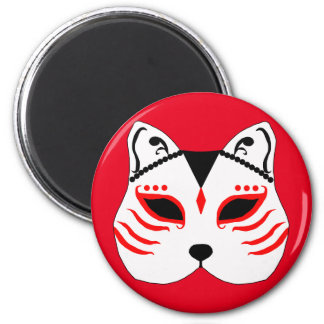 Japanese cat mask magnet