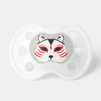Japanese cat mask pacifier