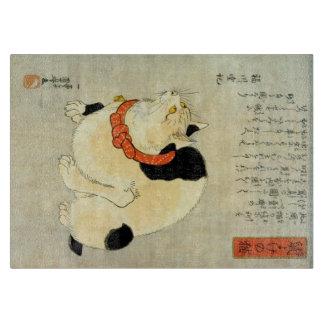 Japanese Cat, Utagawa Kuniyoshi Cutting Board