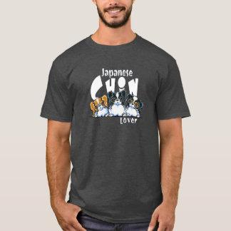 Japanese Chin Lover T-Shirt
