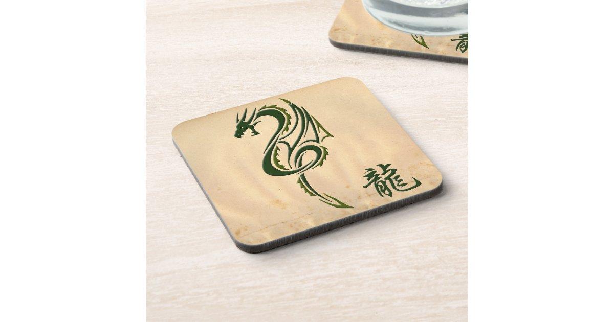 Japanese Chinese Dragon Asian Art Coasters Zazzle