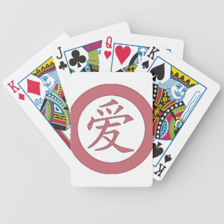 Japanese - Chinese Love 爱 Bicycle Playing Cards